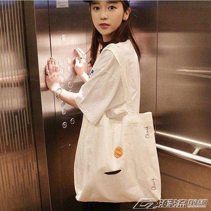 韓版學院風簡約帆布包女單肩包文藝學生書包百搭韓國手提購物袋潮