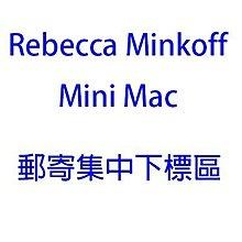【現貨sale】 Rebecca Minkoff Clutch Mini MAC 鏈條側肩包 集中下標區