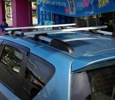 ㊣TIN汽車配件㊣歐規服貼式鋁合金蹤桿也可以用,通用加強型 鋁合金車頂架,行李架,最便宜的服貼直桿可用橫桿,行李桿.車頂桿.腳踏車架.行李置物盤.