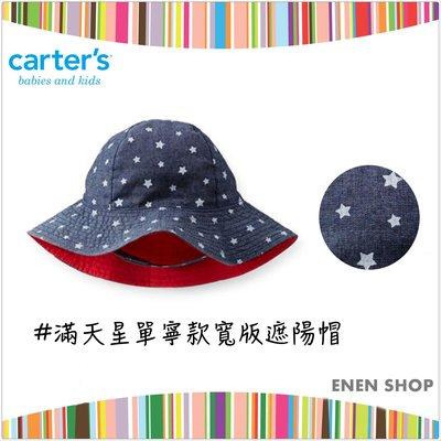 『Enen Shop』@Carters 滿天星單寧款寬版遮陽帽 #1509   3M-9M    **最後一件**