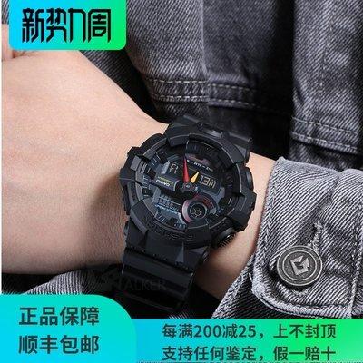 手錶代購CASIO卡西歐G-SHOCK 運動 GA-140BMC GA-700BMC DW-6900BMC-1男錶