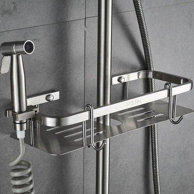 新款~304不鏽鋼拉絲置物架 淋浴蓮蓬頭托盤 置物架 蓮蓬頭拉絲支架置物架 淋浴滑桿不鏽鋼置物架@s2y311047