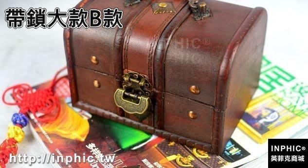INPHIC-復古帶鎖木盒子套裝 仿古盒子 歐式收納小木盒 拍攝密室逃脫道具-帶鎖大款B款_S2787C