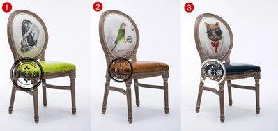 (台中 可愛小舖)英國華麗復古風多色彩多圖案素色單色餐椅椅子 休閒椅靠背椅無扶手居家主題餐廳百貨公司個人工作室(多款)