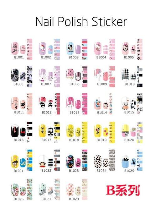 艾莉小舖~美甲貼紙 B系列 美甲貼片 孕婦小孩可使用 環保指甲油 指甲彩繪 kitty 卡通 貓咪