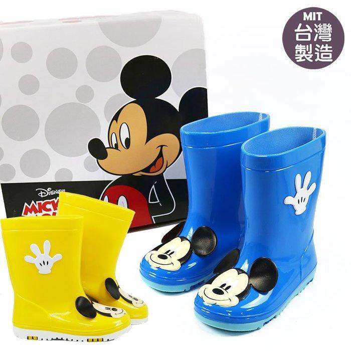 迪士尼正版米奇童雨鞋/兒童輕巧防水雨靴 藍.黃色(118819)15-20號