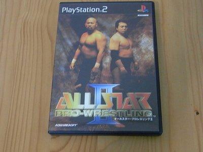 【小蕙館】PS2~ All Star Pro Wrestling 全明星職業摔角2 (純日版)