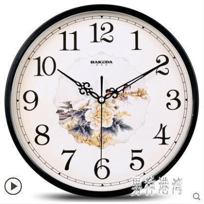 麥麥部落 掛鐘客廳現代簡約式式個性時鐘居居家用靜音創意百搭掛表石英鐘MB9D8