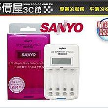 《平價屋3C 》全新 含稅 SANYO 三洋 SYNC-LS01充電器 旗艦型LCD液晶顯示 極速充/放電器 ~$590