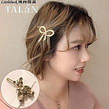 流行飾品網紅蝴蝶結邊夾可愛劉海夾卡子少女后腦勺髮卡髮夾女韓國簡約頭飾