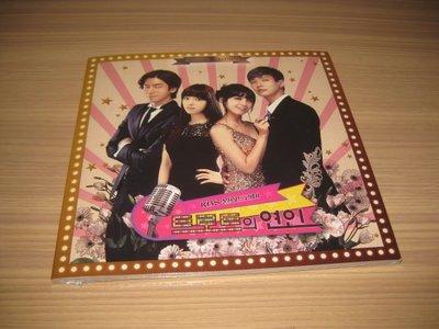 全新韓劇【Trot戀人】OST 電視原聲帶 CD (韓版) 智鉉寓(仁顯王后的男人) 鄭恩地 申成祿