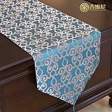 〖洋碼頭〗新古典歐式美式簡約現代樣板間餐桌雪尼爾茶几品質桌旗餐墊 jwn165