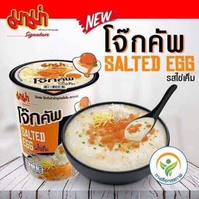 泰國 MAMA 即食粥 鹹蛋粥 杯粥 沖泡 宵夜 45g