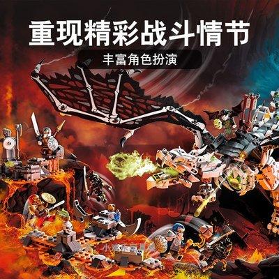 樂高幻影忍者71721拼裝益智力兒童積木玩具男孩子骷髏巫師的飛龍