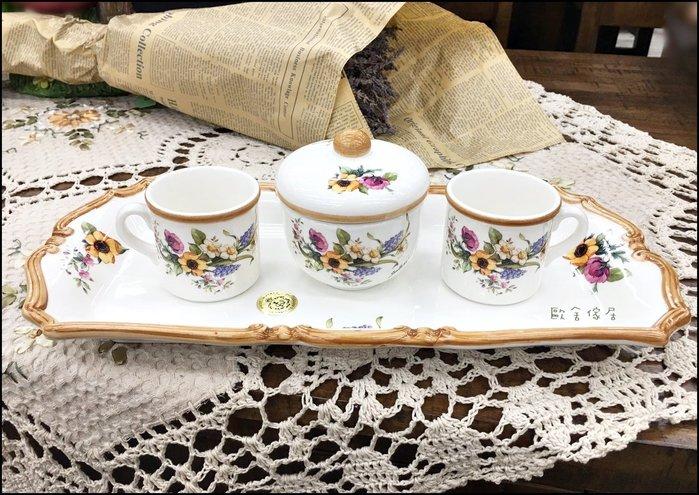 義大利CLS系列 鄉村風 花卉陶瓷咖啡杯點心盤糖罐組 一套4件下午茶組馬克杯濃縮馬克杯組 【歐舍傢居】