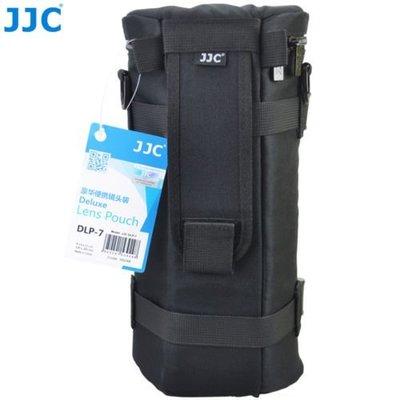 促銷JJC DLP-7 加厚防護 鏡頭...