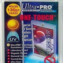【美】Ultra Pro磁扣式卡片夾 抗UV130PT #81721(贈外層自黏袋)適用 球衣卡 NBA 展示保護