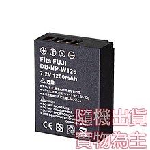 《WL數碼達人》FUJI FUJI 專用鋰電池 NP-W126