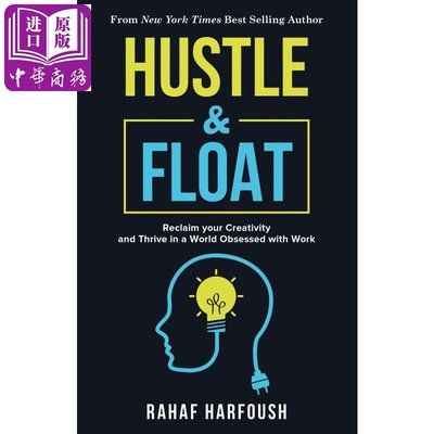 Hustle and Float: Reclaim Your Creativity and Thrive 英文原版 喧嘩