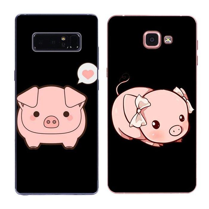 j7手機殼Samsung保護套保護殼正韓國版創意卡通可愛情侶款粉色小豬三星note8 J7Prime note5 c5