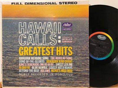 美版Capitol high fidelity 慵懶發燒的夏威夷情歌