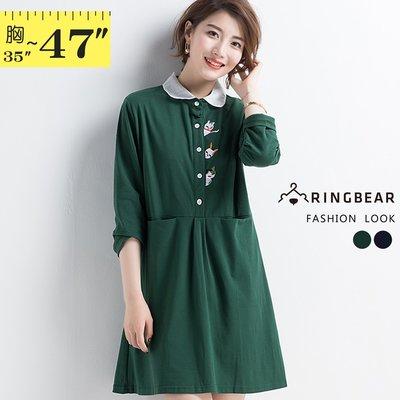 連身裙--可愛胸前貓咪刺繡素面腰部口袋襯衫領排扣長袖洋裝(藍.綠L-3L)-A398眼圈熊中大尺碼