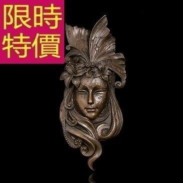 銅雕塑 擺件 孔雀面具-現代雕塑家居擺設歐洲工藝品4款61ac46[獨家進口][巴黎精品]