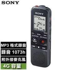 SONY ICD-PX333M錄音筆 數位錄音筆 外接麥克風 學習好幫手 隨時隨地學習