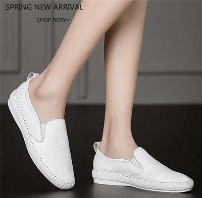 Fashion 小白鞋 真皮女單鞋 平底休閒鞋 一腳蹬黑色懶人鞋 漁夫鞋