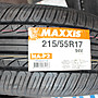MAXXIS MAP2 215 55 17 台製 全規格 RE003 CPC5 VE302 P1