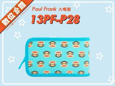 數位e館 分期 免運 湧蓮公司貨 Paul Frank 大嘴猴 P28 絢麗輕巧包 相機包 繽紛藍 小型相機 DC