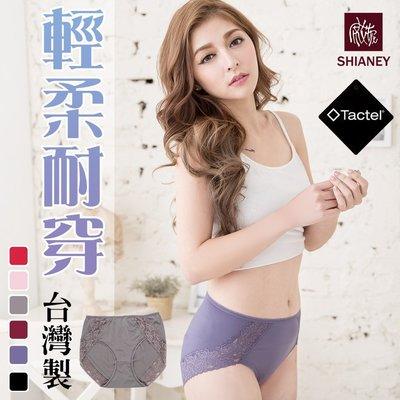 女性中腰褲 Tactel纖維 台灣製造 No.2761-席艾妮SHIANEY