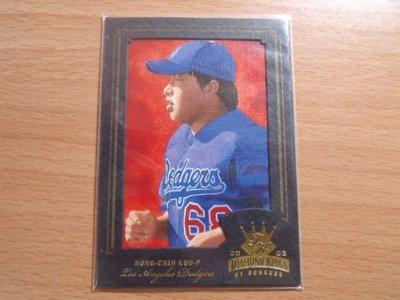 【龍牙小館】2003 Diamond Kings 郭泓志 黑版平行卡 限量50張 38/50 大聯盟正RC 現統一獅