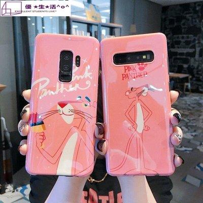 限時優惠 華為 P30  P30pro 日韓風 可愛卡通 粉紅豹 軟殼全包 防摔抗震 保護套