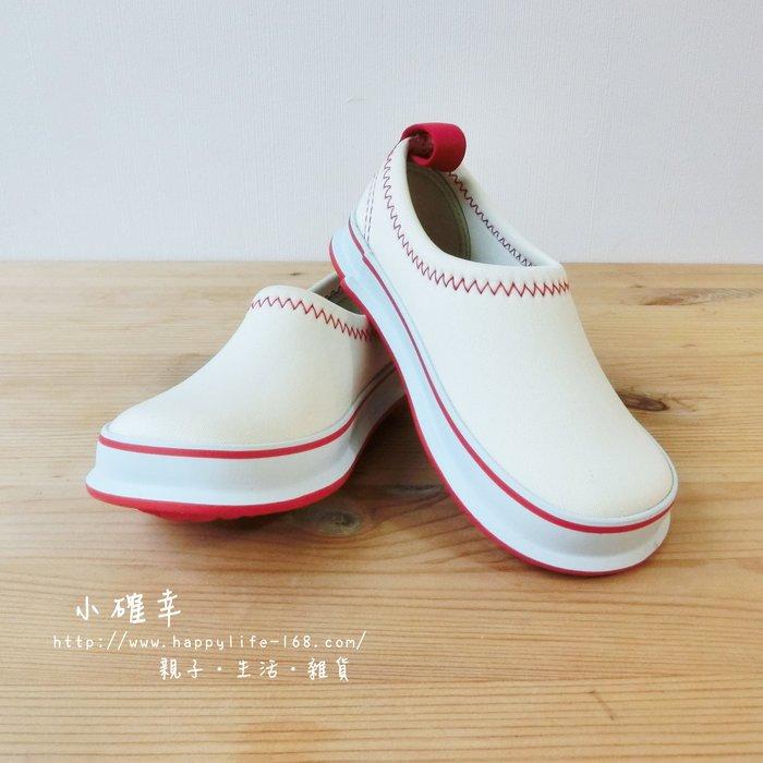 。小森親子好物。16cm日本兒童休閒鞋 SKIPPON 機能防滑兒童休閒鞋 素面米白 (現貨)【KC15120013】