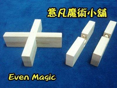 【意凡魔術小舖】把妹十字枷鎖 把妹十字鎖近距離魔術 夜店把妹必備中文獨家教學