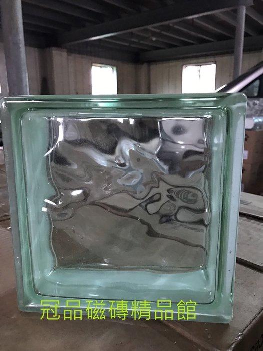 ◎冠品磁磚精品館◎進口精品-空心彩色玻璃磚-綠色水波紋–19X19X8 CM