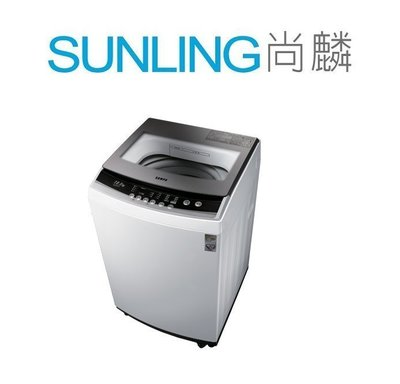 SUNLING尚麟 SAMPO聲寶 10公斤 洗衣機 ES-A10F 新款 ES-B10F  IMD操作面板 槽洗淨
