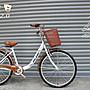 【愛爾蘭自行車】26吋 淑女車 7速 日本SHIM...