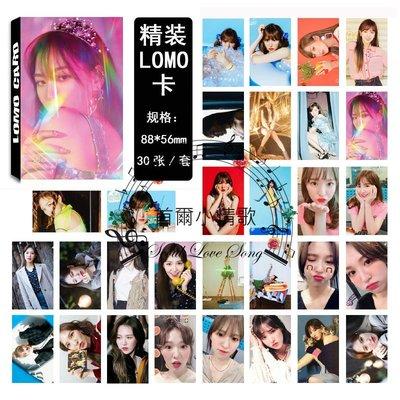【首爾小情歌】Red Velet Wendy 個人款 LOMO 30張卡片 小卡組
