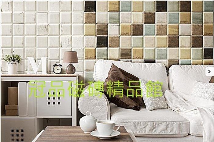 ◎冠品磁磚精品館◎西班牙進口精品-彩色麵包壁磚–15X15 CM