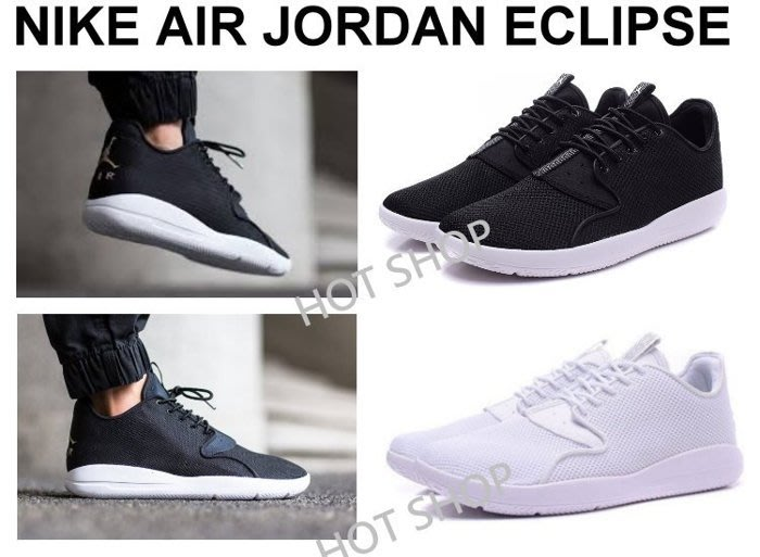 NIKE AIR JORDAN ECLIPSE 黑武士 慢跑鞋 飛人 運動鞋 喬丹 AJ 輕量 ROSHE RUN