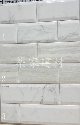 【築家建材】10X30 進口 立體 鐵道磚 巧克力磚 亮面銀狐 浴室廚房餐廳主題牆 特價中