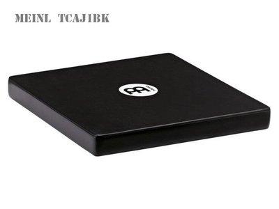 [魔立樂器]  德國Meinl Travel Cajon木箱鼓 旅行木箱鼓 TCAJ1BK 平板型 易攜帶
