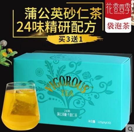 24味 蒲公英砂仁茶茶薏米荷葉梔子蒲公英馬齒莧黃花苗茯苓三根茶