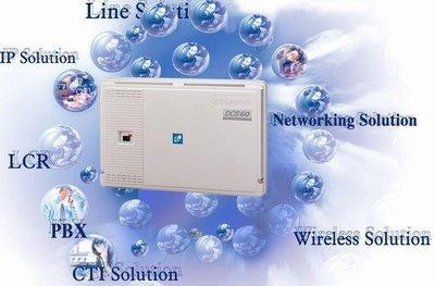大台北科技~TONET 通航 DCS-60 ( 424 ) + TD-8315D  23 台 電話總機 + 停電電池