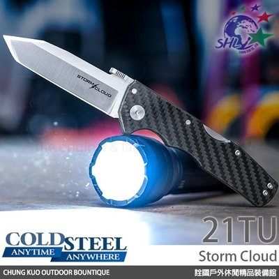 詮國 Cold Steel STORM CLOUD 風暴雲碳纖柄折刀 -CPM20CV鋼 / 21TU