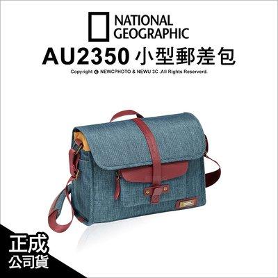 【薪創台中】國家地理 National Geographic 澳大利亞系列 NG AU 2350 小型郵差包 公司貨