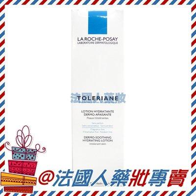@法國人 La Roche-Posay理膚寶水 多容安舒緩保濕化妝水 200ml 公司貨 可積點