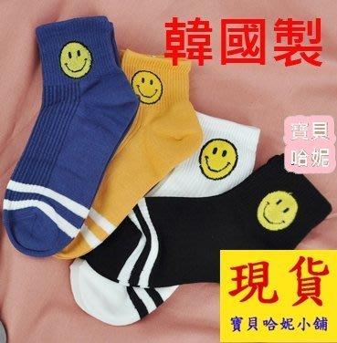 BHP420-韓國進口可愛笑臉中筒保暖襪 襪子【韓國製】